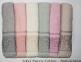 Набор полотенец из 6 штук ТМ Sikel Purry Cotton Bukalemun 0