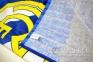 Полотенце велюровое пляжное Турция Real Madrid 2 75х150 см 0