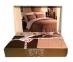 Постельное бельё ТМ Cotton Box сатин fashion Kahve евро-размер 0