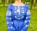 Вышитое платье в пол Окошко 1515 3