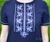 Платье Розочки Комсомольск 1522 синее 1