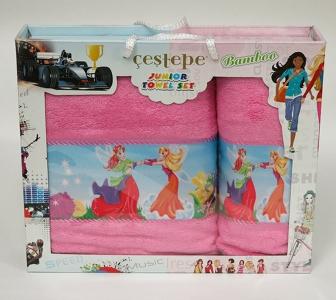 Набор полотенец из 2 штук ТМ Cestepe Bamboo Junior 01