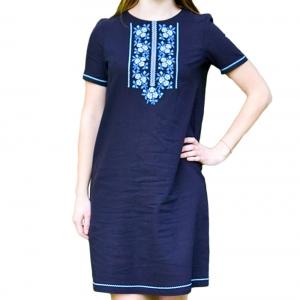 Платье Розочки Комсомольск 1522 синее