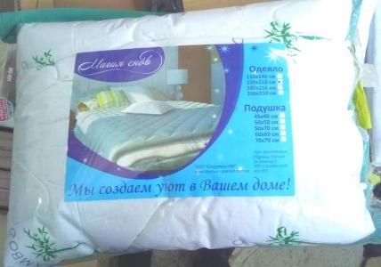 Одеяло демисезонное ТМ Магия снов 140х205
