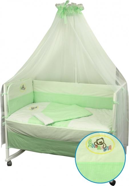 Детский постельный комплект ТМ Руно Я немовля салатовый