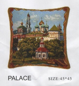 Наволочки ТМ Arya Palace 45х45