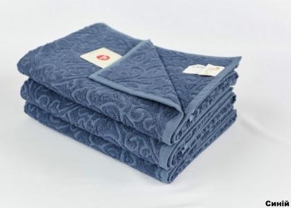 Полотенце ТМ Arya бамбук Duane синее