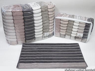 Набор полотенец из 6 штук Şaheser Bombeli