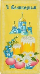 Полотенце вафельное ТМ Руно З Великоднем желтое 35х70