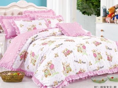Детский постельный комплект ТМ Love You CR-17084