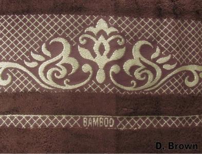 Полотенце ТМ Arya бамбук Viktorya темно-коричневое 70х140