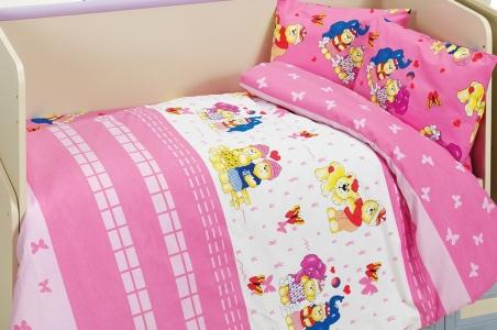 Детский постельный комплект ТМ Class ранфорс Happy v2