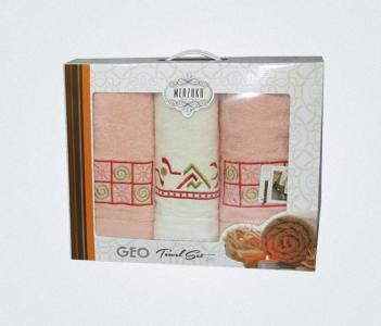Набор полотенец из хлопка Merzuka розовый и белый