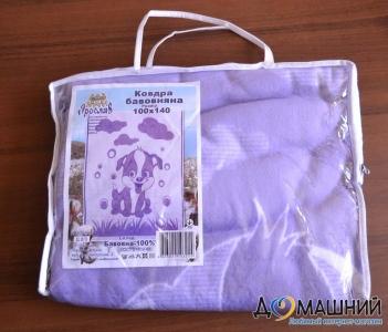 Одеяло детское ТМ Ярослав в подарочной упаковке 45006 фиолетовое