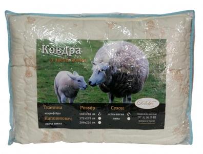 Одеяло овечья шерсть ТМ Leleka-Textile весна-осень