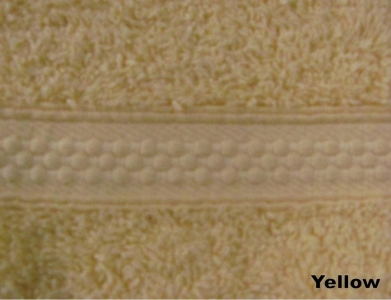 Полотенце махровое ТМ Arya Miranda желтое 30Х50