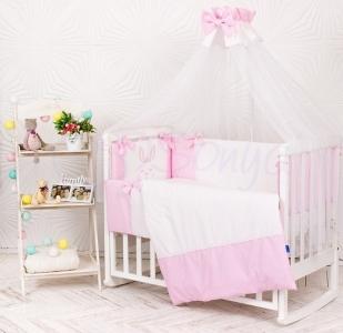 Детский набор из 7 предметов ТМ Маленькая Соня Smile розовый