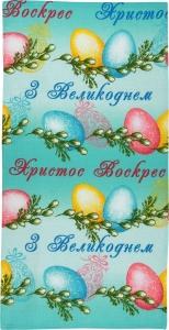 Полотенце вафельное ТМ Руно Крашанки голубое 35х70