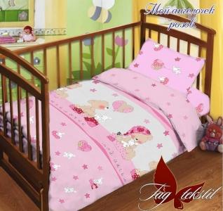 Детский постельный комплект ТМ TAG Мой ангелочек розовый
