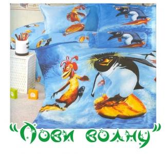 Подростковый постельный комплект ТМ Love You Дисней td 006