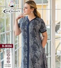 c6c09bfe8aff Халаты Турция купить турецкие халаты в интернет магазине Домашний