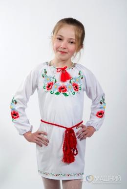 Купи вип платья для девочек