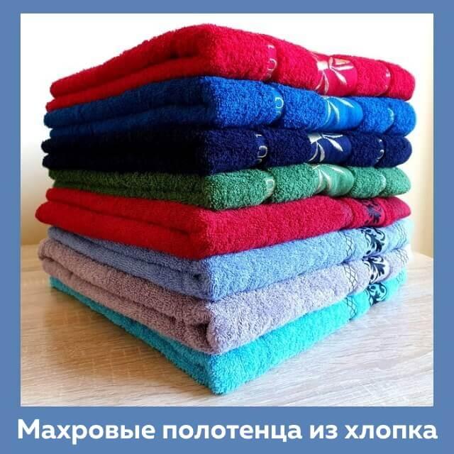 СУПЕРЦЕНА на махровые полотенца в наборах и поштучно производства Узбекистан