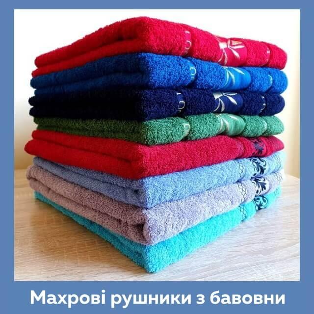 СУПЕРЦІНА на махрові рушники в наборах та поштучно виробництва Узбекистан