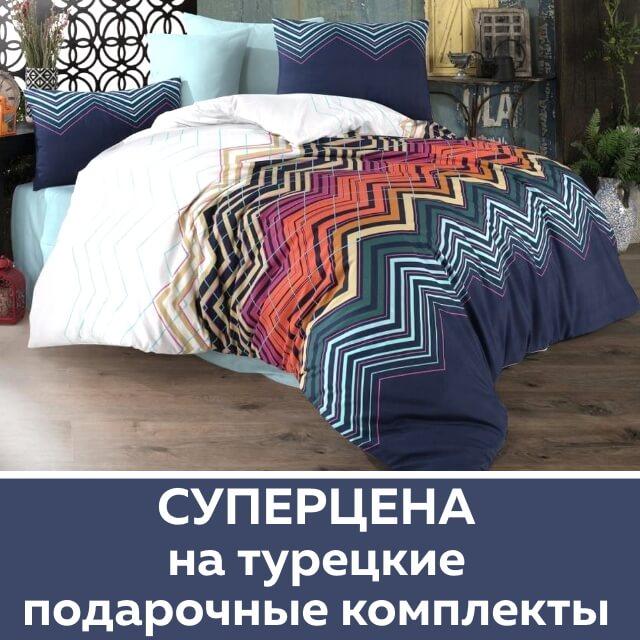 Шикарное турецкое постельное белье Nevresim Dunyasi из ранфорса в евро размере по СУПЕРЦЕНЕ
