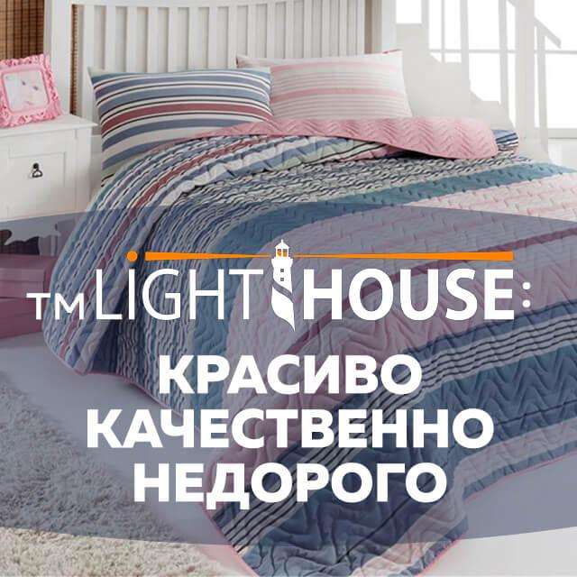 Распродажа постельного белья и подушек от турецкого бренда