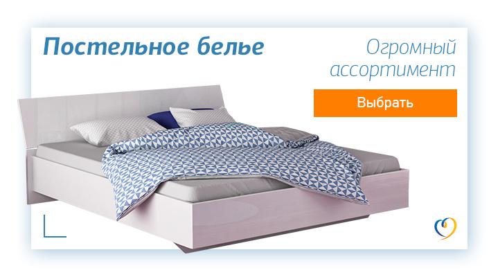 66bf68b1fde Постельное белье Днепропетровск купить недорого в интернет магазине