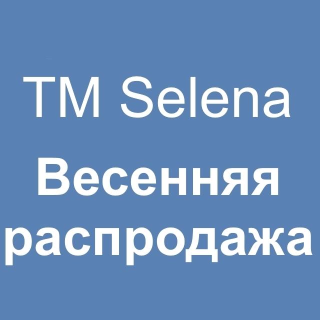 Весенняя распродажа постельного белья ТМ Selena!