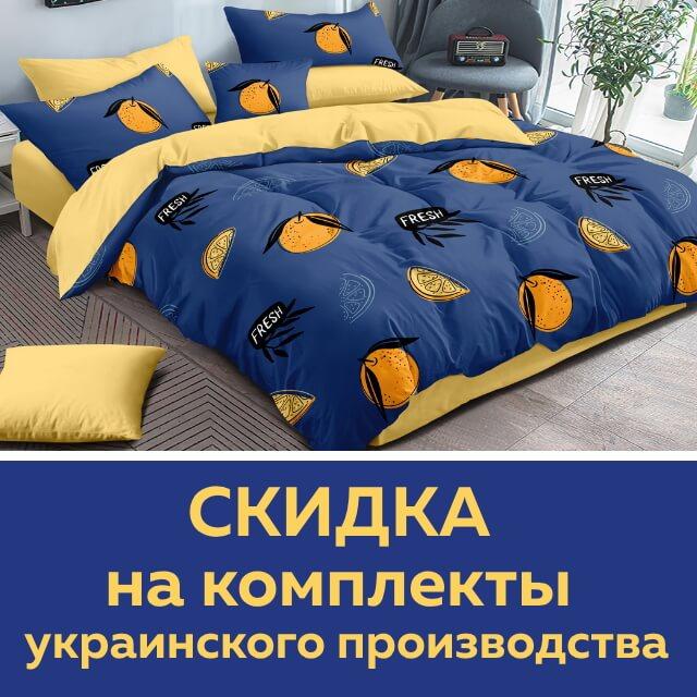 ЛЕТНЯЯ РАСПРОДАЖА постельных комплектов LARA украинского производства