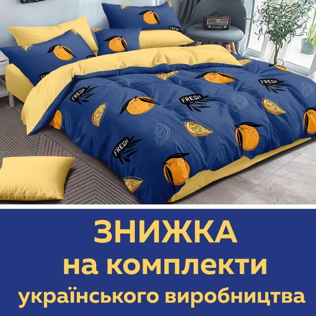ЛІТНІЙ РОЗПРОДАЖ постільної білизни LARA українського виробництва