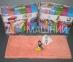 Набор полотенец из хлопка ТМ Yagmur Cotton Kid's Club 50х70